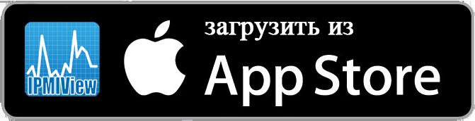 Supermicro IPMIView в AppStore для устройств на iOS
